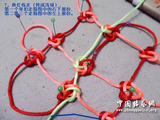 中国结论坛 改进的7*7套色冰花编结过程  冰花结(华瑶结)的教程与讨论区 003454tppodi5csg8czpsr