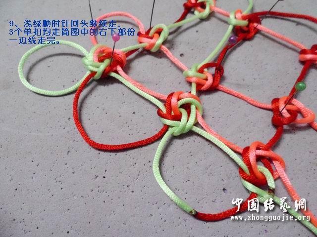 中国结论坛 改进的7*7套色冰花编结过程  冰花结(华瑶结)的教程与讨论区 003500twrstukbvz388b6y