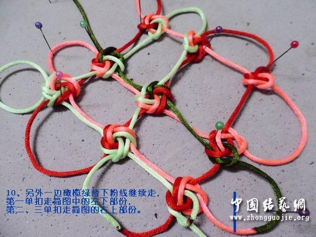 中国结论坛 改进的7*7套色冰花编结过程  冰花结(华瑶结)的教程与讨论区 003504cvnluulngg5ldbnq