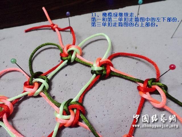中国结论坛 改进的7*7套色冰花编结过程  冰花结(华瑶结)的教程与讨论区 003508jkf2m979mmmvxfam
