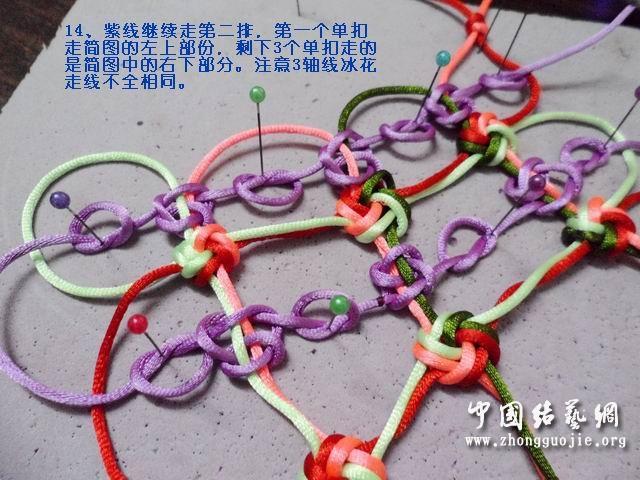 中国结论坛 改进的7*7套色冰花编结过程  冰花结(华瑶结)的教程与讨论区 003520ceqyyoxlup6d6ph4
