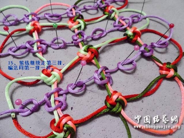 中国结论坛 改进的7*7套色冰花编结过程  冰花结(华瑶结)的教程与讨论区 003523f1kpesekkefoqikd