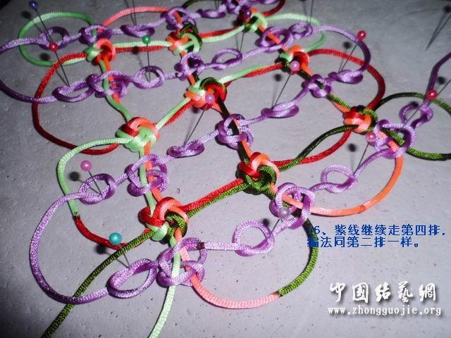 中国结论坛 改进的7*7套色冰花编结过程  冰花结(华瑶结)的教程与讨论区 003527wbtetjltf7lj7pcc