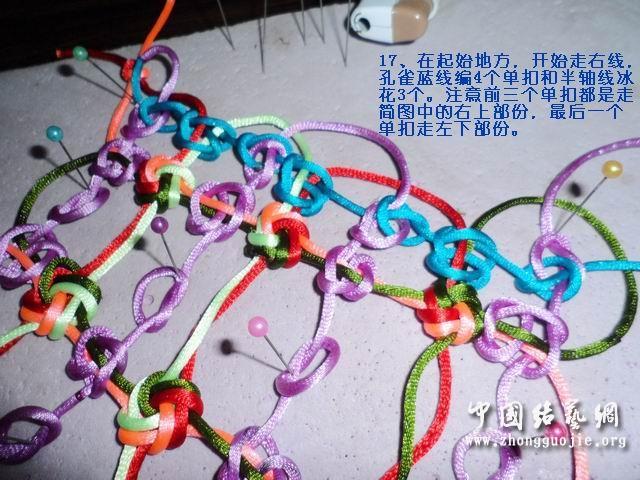 中国结论坛 改进的7*7套色冰花编结过程  冰花结(华瑶结)的教程与讨论区 003540p4h7c8v1zz1f1yee