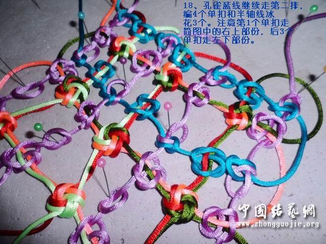 中国结论坛 改进的7*7套色冰花编结过程  冰花结(华瑶结)的教程与讨论区 0035448mkmkz1jxslzw15f