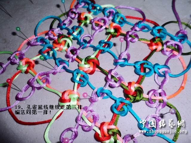 中国结论坛 改进的7*7套色冰花编结过程  冰花结(华瑶结)的教程与讨论区 003549pgtpegiyd4edyxp9