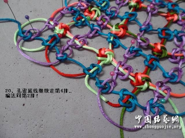 中国结论坛 改进的7*7套色冰花编结过程  冰花结(华瑶结)的教程与讨论区 0035529alcmewz2j9ejv2l