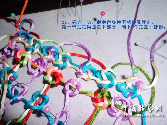 中国结论坛 改进的7*7套色冰花编结过程  冰花结(华瑶结)的教程与讨论区 003558xl95xuub5cxnz33c