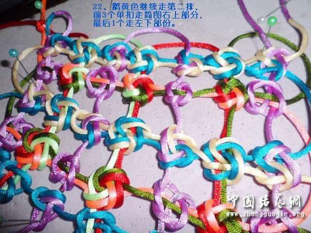 中国结论坛 改进的7*7套色冰花编结过程  冰花结(华瑶结)的教程与讨论区 003603bcoxrjffrotc3tb6