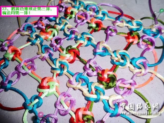 中国结论坛 改进的7*7套色冰花编结过程  冰花结(华瑶结)的教程与讨论区 003607kkbgxbgbv8buxkki