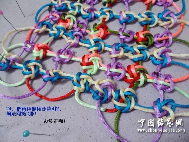 中国结论坛 改进的7*7套色冰花编结过程  冰花结(华瑶结)的教程与讨论区 003614l8plxogr5pygxx80