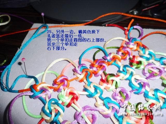 中国结论坛 改进的7*7套色冰花编结过程  冰花结(华瑶结)的教程与讨论区 003617gj5pqh2mg29w99h5