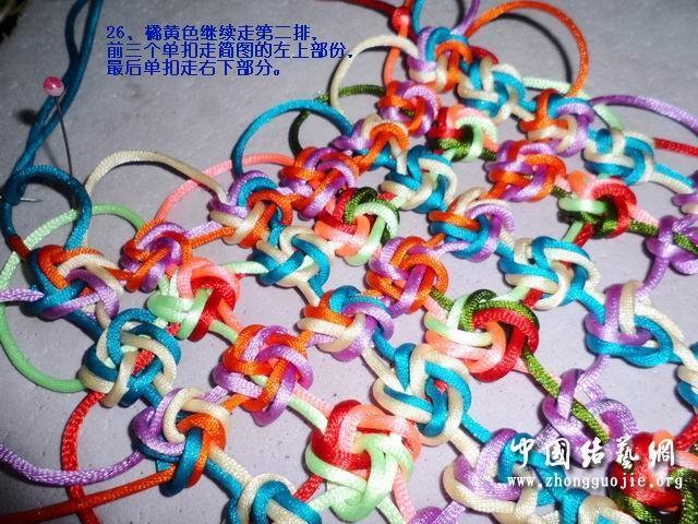 中国结论坛 改进的7*7套色冰花编结过程  冰花结(华瑶结)的教程与讨论区 0036287fksjnab9ea7edls