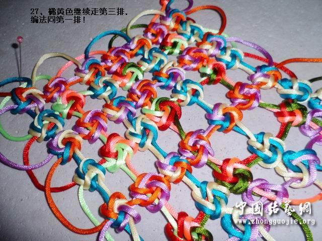 中国结论坛 改进的7*7套色冰花编结过程  冰花结(华瑶结)的教程与讨论区 003636nhkkhtajinh1fnky