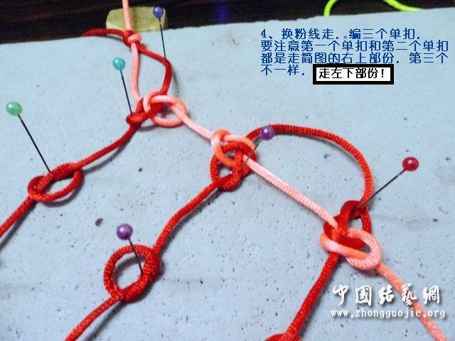 中国结论坛 改进的7*7套色冰花编结过程  冰花结(华瑶结)的教程与讨论区 004923kakuprkhksre6lik