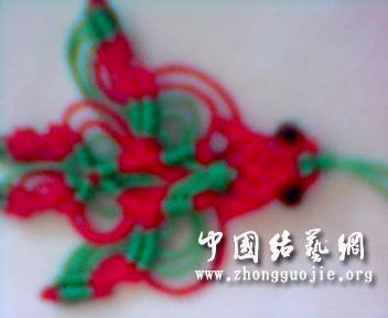 中国结论坛 新版小金鱼  立体绳结教程与交流区 2149464ccbdbialb77c3l7