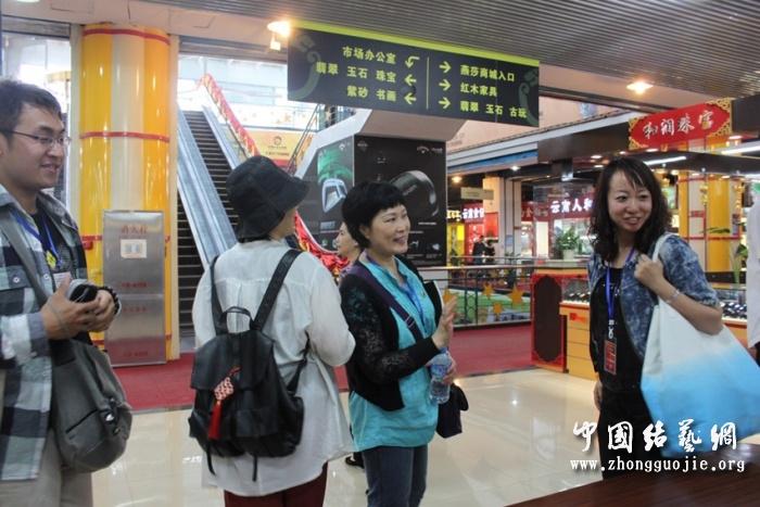 中国结论坛 2011年5月北京聚会照片集锦(有名称对应哦) 北京聚会,聚会,照片,照片集,集锦 结艺网各地联谊会 2115314gwhn50ovy5xqsxv