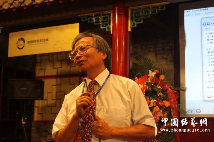 中国结论坛 2011年5月北京聚会照片集锦(有名称对应哦) 北京聚会,聚会,照片,照片集,集锦 结艺网各地联谊会 212133rjfx5ffxvcqaizxo