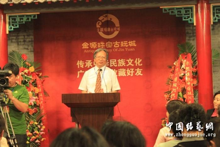 中国结论坛 2011年5月北京聚会照片集锦(有名称对应哦) 北京聚会,聚会,照片,照片集,集锦 结艺网各地联谊会 21214799u0e4c4ugy3uuul