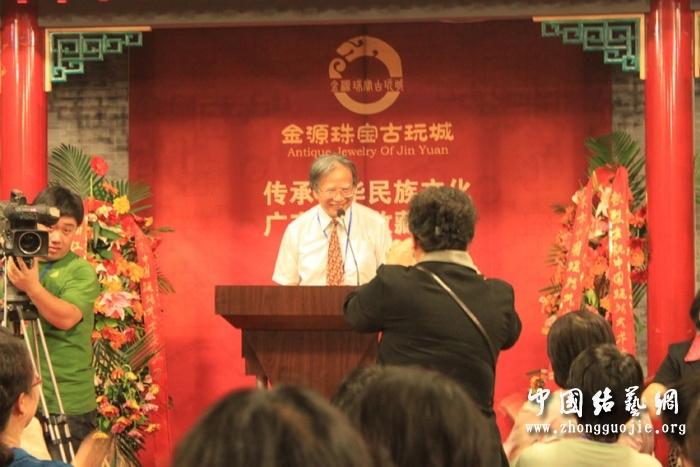 中国结论坛 2011年5月北京聚会照片集锦(有名称对应哦) 北京聚会,聚会,照片,照片集,集锦 结艺网各地联谊会 2122207yzzdktghqdqyrqx