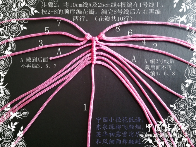 中国结论坛 梅花--教程(适合有点基础的人)  立体绳结教程与交流区 11052420215c139203cfedc7f7