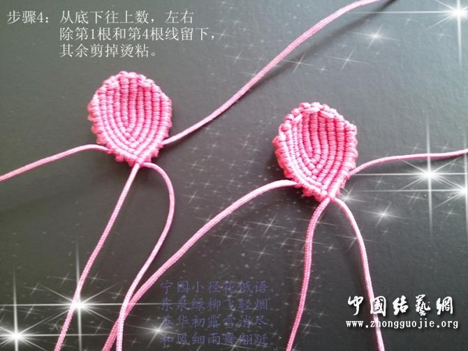 中国结论坛 梅花--教程(适合有点基础的人)  立体绳结教程与交流区 1105242021e2d8d456612c9b0c