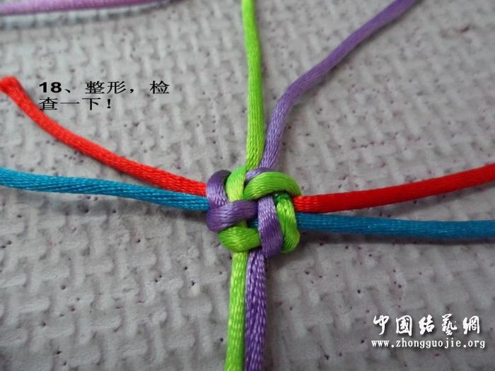 中国结论坛 四线有轴冰花结——后轴线编结过程 六连体团锦冰花的编法,四线冰花结编法教程,冰花结走线图 冰花结(华瑶结)的教程与讨论区 112007x82xt6z42gg81hx2