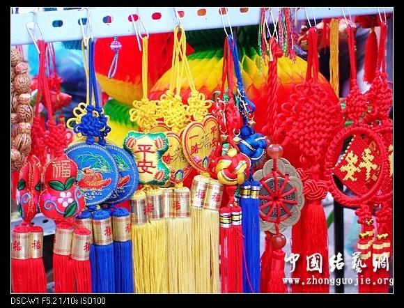 中国结论坛   中国结文化 101001joguhthg4tu4z0i0
