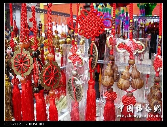 中国结论坛   中国结文化 101016zwyw6ykkwc0q6y05