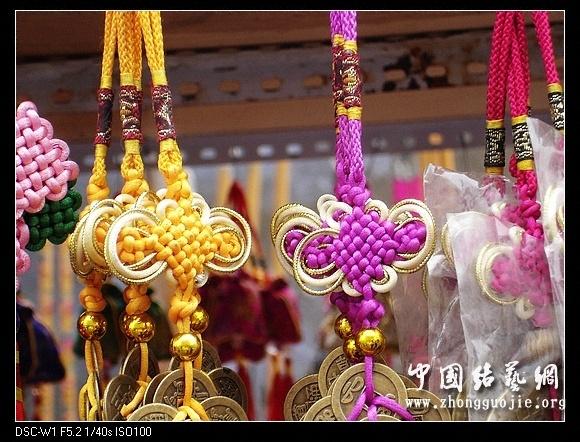 中国结论坛   中国结文化 101025bv76b7zh3x633vbb