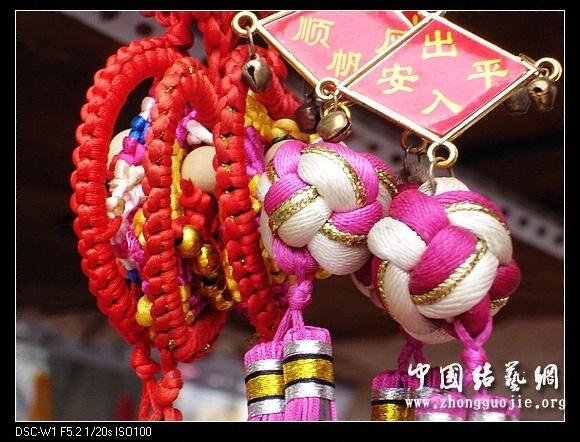 中国结论坛   中国结文化 101029ijzjro5hrtg5p05v
