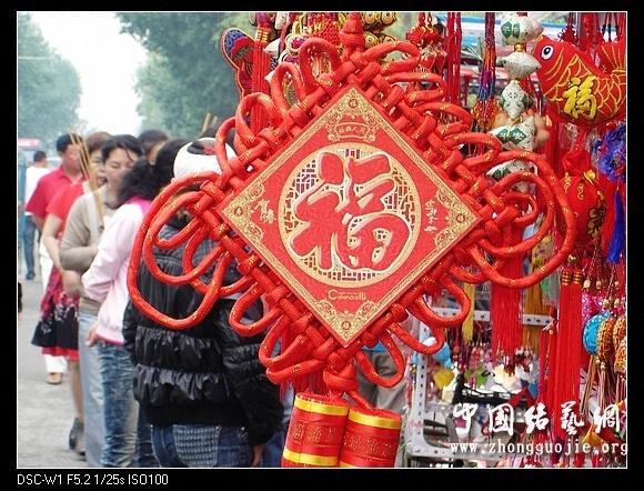 中国结论坛   中国结文化 101032usinihwjwwa0j7sx