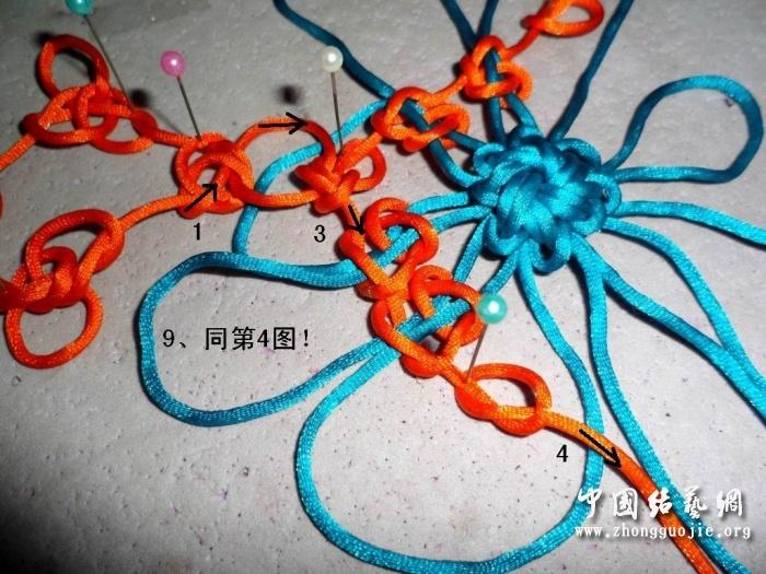 中国结论坛 富贵花开冰花板的编结过程!  冰花结(华瑶结)的教程与讨论区 223349fe2yu0hoh4dd4uct