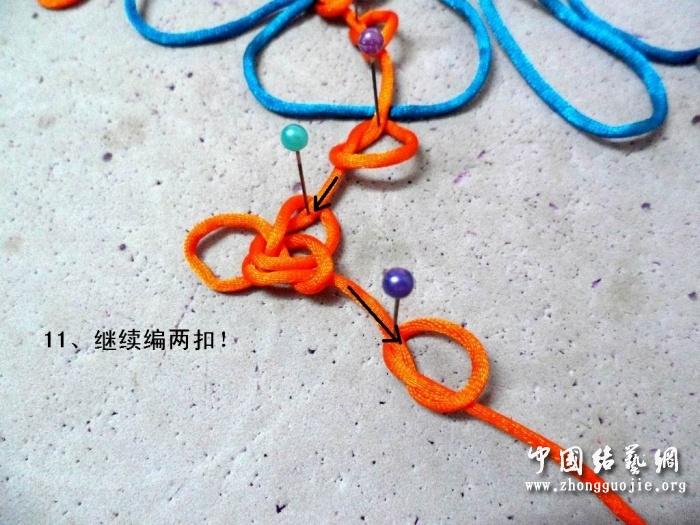 中国结论坛 富贵花开冰花板的编结过程!  冰花结(华瑶结)的教程与讨论区 223411w4ws1tdsds3d9s2x