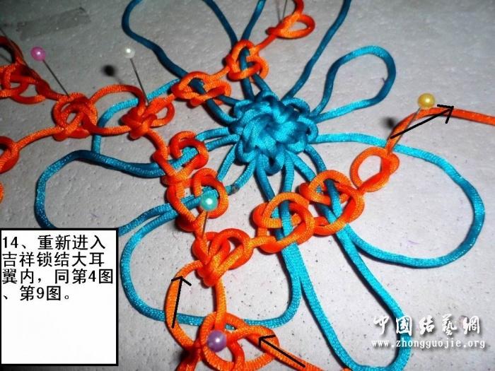 中国结论坛 富贵花开冰花板的编结过程!  冰花结(华瑶结)的教程与讨论区 2234374h86z4wgt0lb4gaw