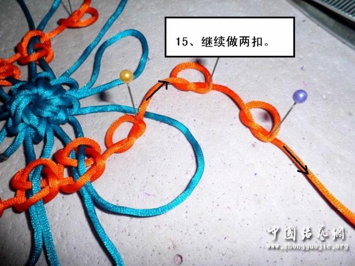 中国结论坛 富贵花开冰花板的编结过程!  冰花结(华瑶结)的教程与讨论区 223446zuzxe6eykuedo3u3