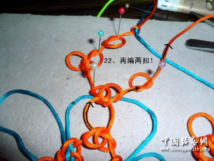 中国结论坛 富贵花开冰花板的编结过程!  冰花结(华瑶结)的教程与讨论区 223553hcxhbuk23359c69m