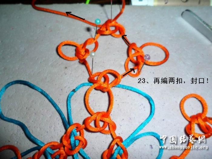 中国结论坛 富贵花开冰花板的编结过程!  冰花结(华瑶结)的教程与讨论区 2236002txyiqqnffiftpn4