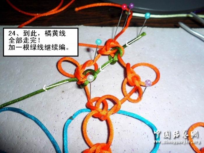 中国结论坛 富贵花开冰花板的编结过程!  冰花结(华瑶结)的教程与讨论区 223608m4v1o11izbib5v15