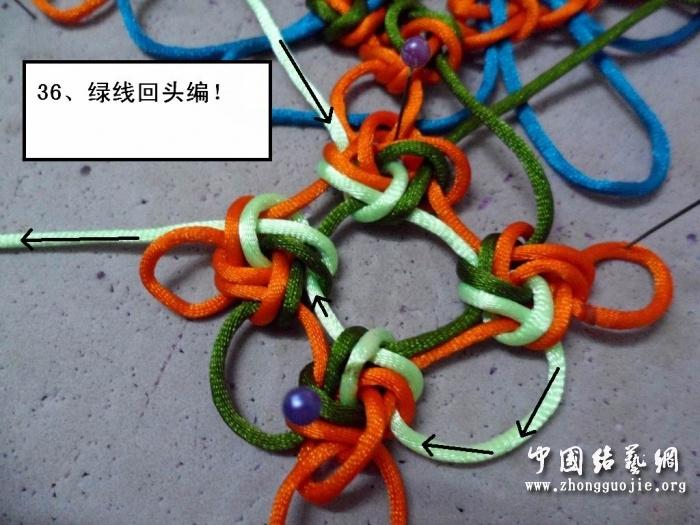 中国结论坛 富贵花开冰花板的编结过程!  冰花结(华瑶结)的教程与讨论区 223752dxfendfxsb7bjbfb