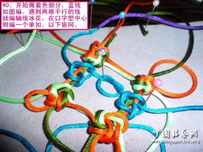 中国结论坛 富贵花开冰花板的编结过程!  冰花结(华瑶结)的教程与讨论区 223832t92pvk0l80p9x07x