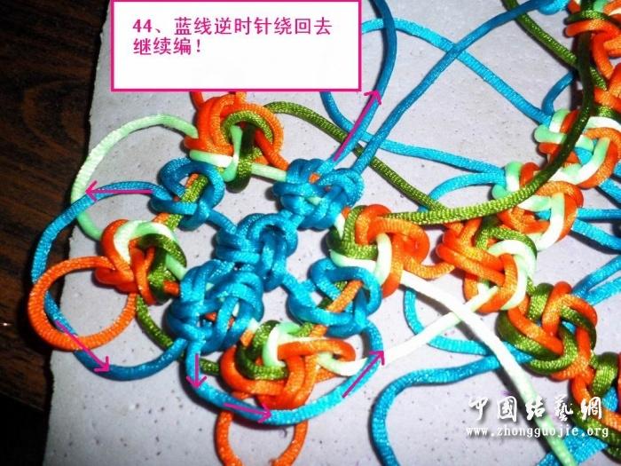 中国结论坛 富贵花开冰花板的编结过程!  冰花结(华瑶结)的教程与讨论区 223914axx2z4r55711gxah