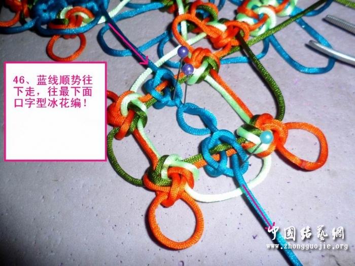 中国结论坛 富贵花开冰花板的编结过程!  冰花结(华瑶结)的教程与讨论区 2239342lpxzzn30v32a8v8