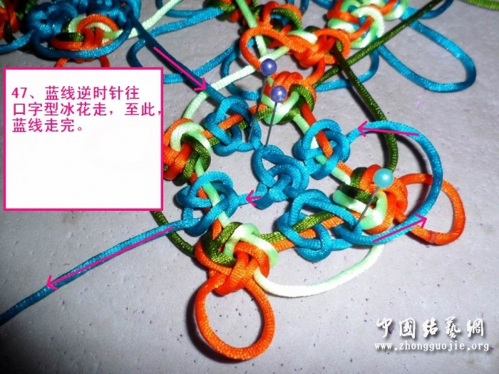 中国结论坛 富贵花开冰花板的编结过程!  冰花结(华瑶结)的教程与讨论区 223948pta3ppytna3lm3bw