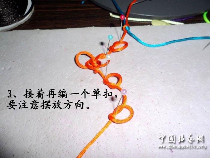 中国结论坛 富贵花开冰花板的编结过程!  冰花结(华瑶结)的教程与讨论区 224852v363aomp9t18a0v8