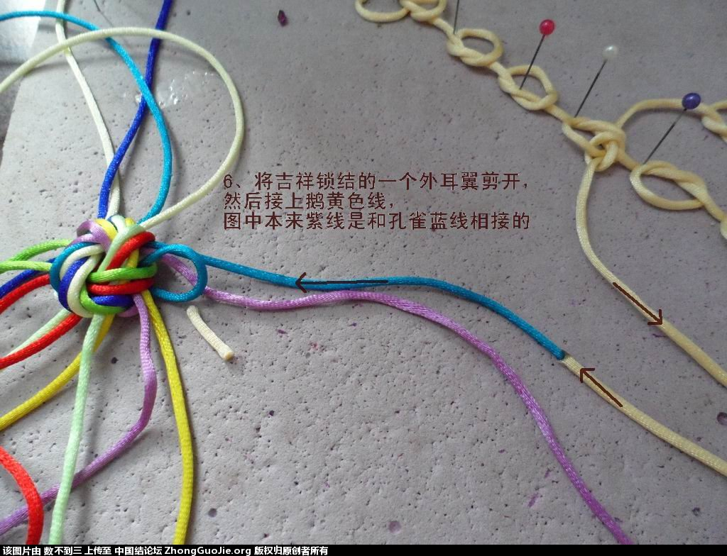 中国结论坛 四季花开的编结过程  冰花结(华瑶结)的教程与讨论区 223019ofa4zkukwfjg4kog