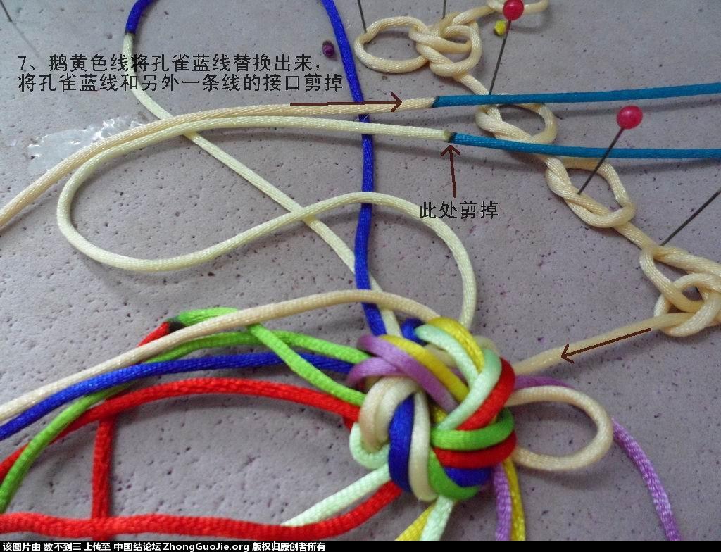 中国结论坛 四季花开的编结过程  冰花结(华瑶结)的教程与讨论区 2230278xcvlokhzxw0fxwl