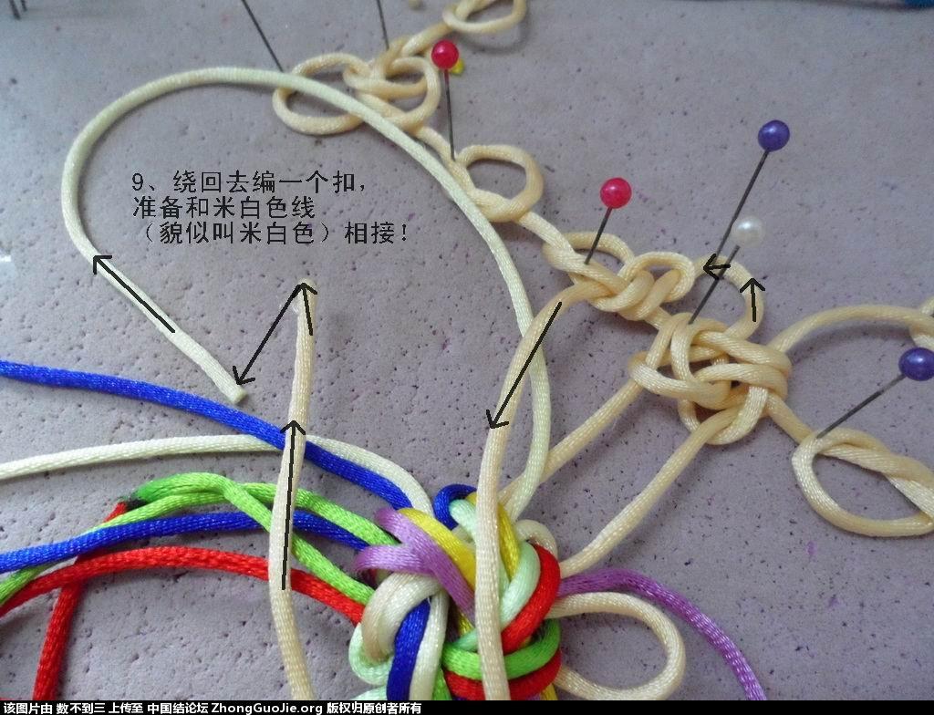 中国结论坛 四季花开的编结过程  冰花结(华瑶结)的教程与讨论区 223041i4wzx43ixdqi2qdn