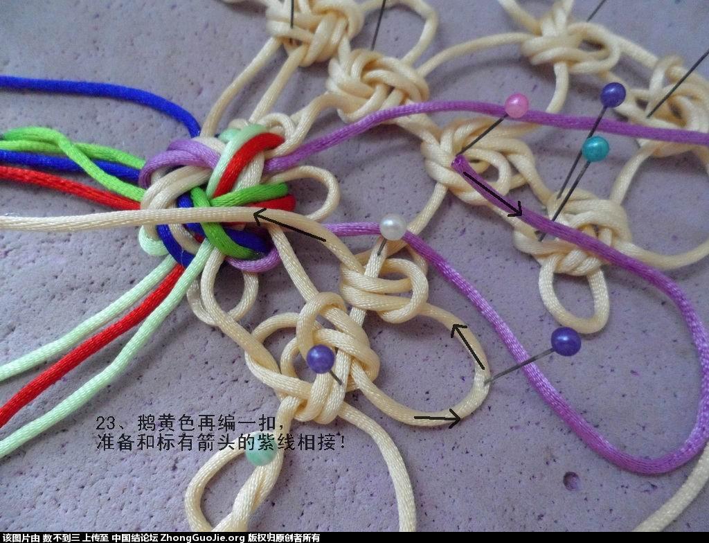 中国结论坛 四季花开的编结过程  冰花结(华瑶结)的教程与讨论区 223222io4pkkolimlmmlpd