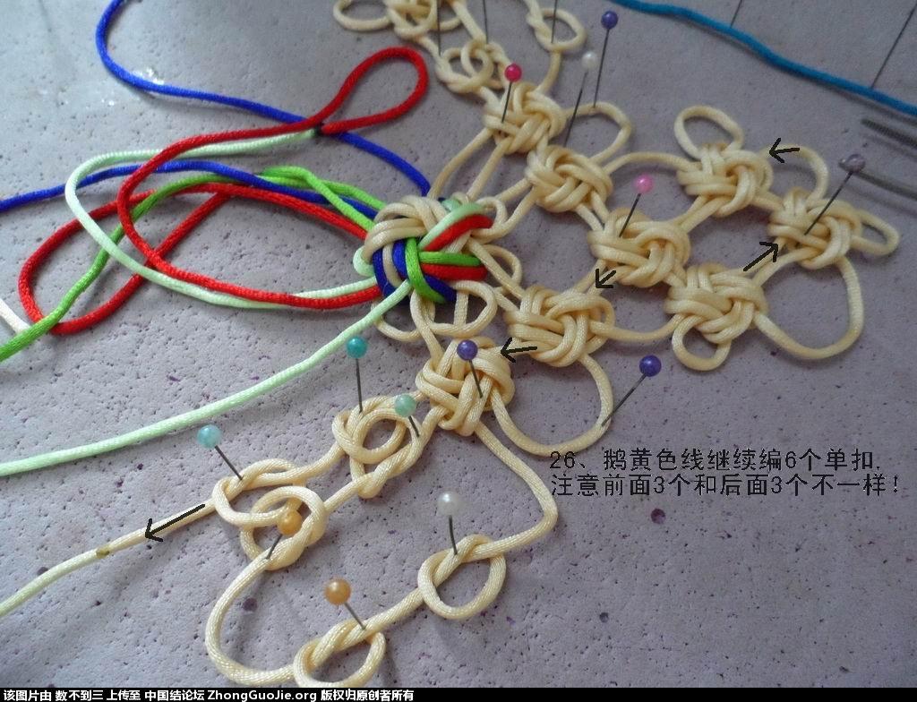 中国结论坛 四季花开的编结过程  冰花结(华瑶结)的教程与讨论区 223240ff447eot6t67axt2